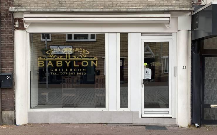 Babylon Grillroom