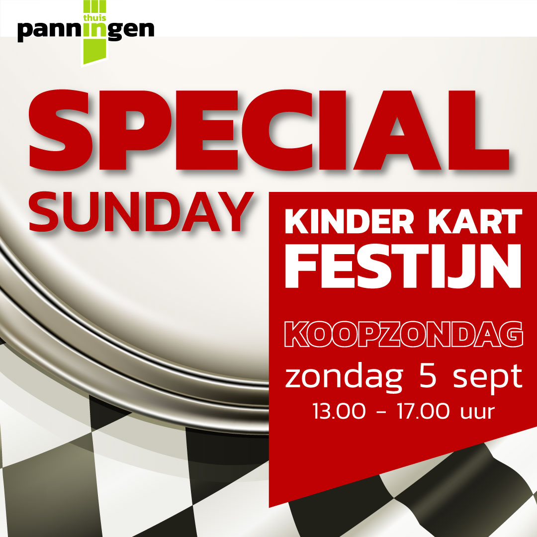 Special-Sunday-2021_5-september.jpg